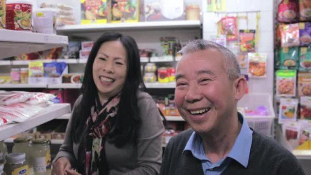 Kleiner Laden um die Ecke Asialaden (Bonusclip)
