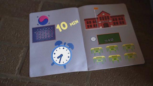 Der Stundenplan eines koreanischen Schülers