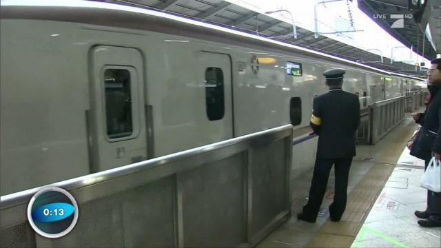 Warum sind die Züge in Japan immer pünktlich?