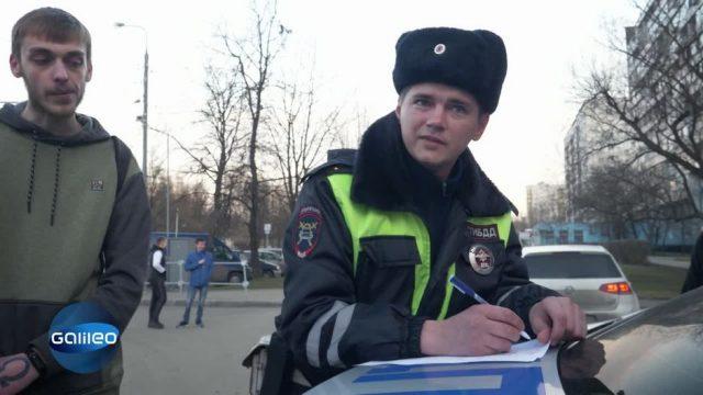 Auf eigener Faust: So arbeiten Moskaus Do-it-yourself Polizisten