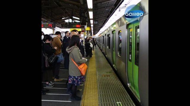 Züge in Japan: Warum sind sie so pünktlich?