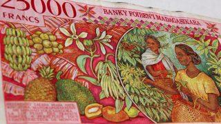 Vanille Banknote