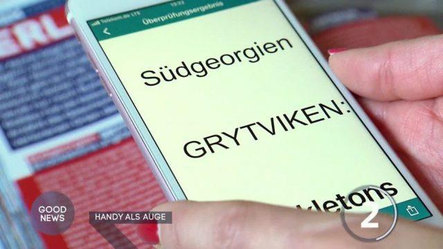 Neue App: Damit wird das Handy zum Auge