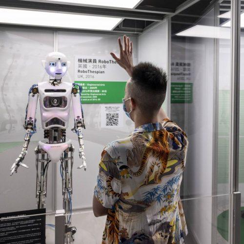 Roboter, Blockchain, Künstliche Intelligenz: Ist das die Zukunft?