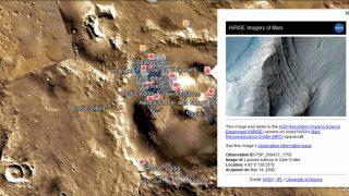 Ein Bild-in-Bild zeigt ein Satellitenfoto der Marsoberfläche vor dem Marsboden.