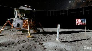 Die Apollo 11 auf einem Original-Foto der ersten Mondmission.