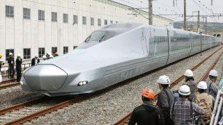 Zug Shinkansen aus Japan