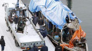 Geisterschiffe aus Nordkorea