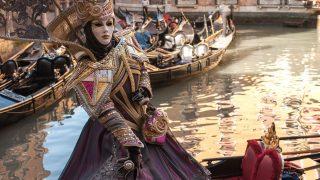 venezianischer Karneval