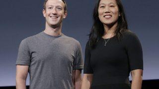 Mark Zuckerberg mit seiner Ehefrau Priscilla Chan.