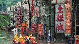 Taifun Bilis überschwemmte Teile Taiwans und Chinas im August 2000, hier eine Straße im Wasser.