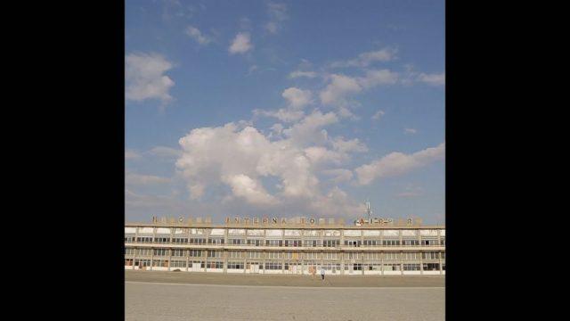 Der Geisterflughafen von Nikosia - 10s