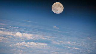 Weiter Weg zum Mond