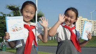 Schule Nordkorea