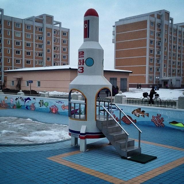 Pausenhof Nordkorea