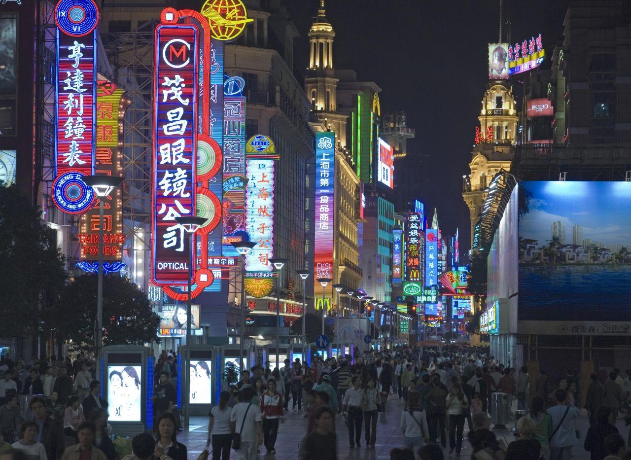Supermacht China: Stell dir vor, du arbeitest in einer Firma mit 1,4 Milliarden Menschen