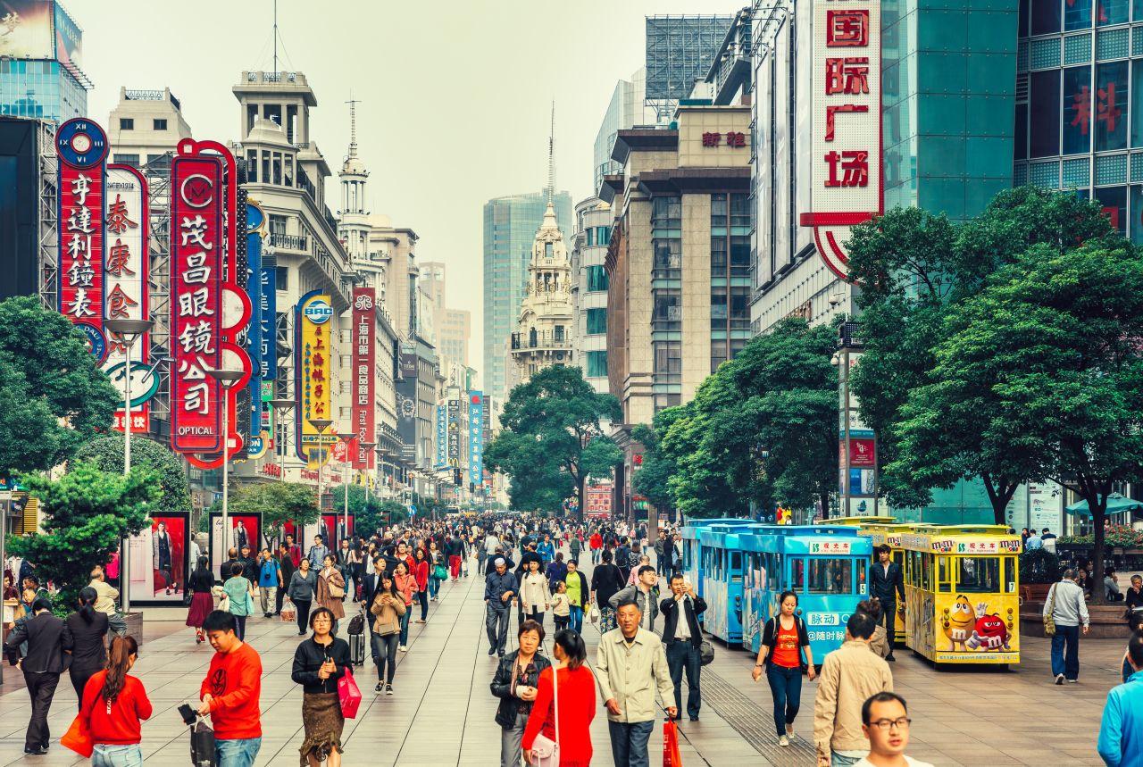 Nanjing liegt in China und ist eine große Industriestadt.
