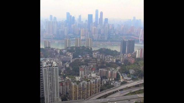 Mega-Metropole: Das ist die größte Stadt der Welt - 10s