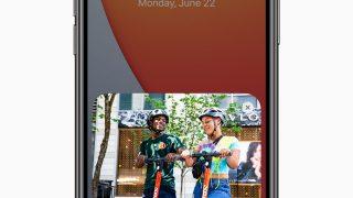 So sieht ein neuer App Clip in iOS 14 aus. Sie sind nur um die 10 MB groß.