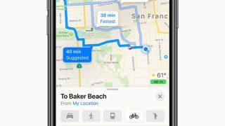 In iOS 14 können sich endlich auch Fahrradfahrer ihre Route auf dem iPhone anzeigen lassen. Bislang ist die Funktion aber noch nicht in Deutschland verfügbar.