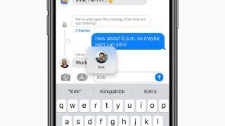 In Gruppenchats kannst du in iOS 14 jetzt auch Personen direkt erwähnen.