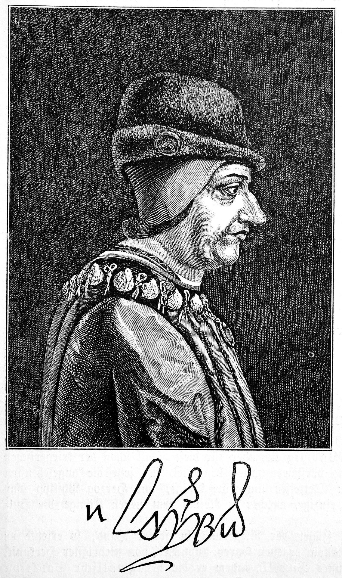 König Ludwig XI von Frankreich