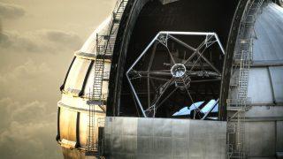 Das Gran Telescopio Canarias