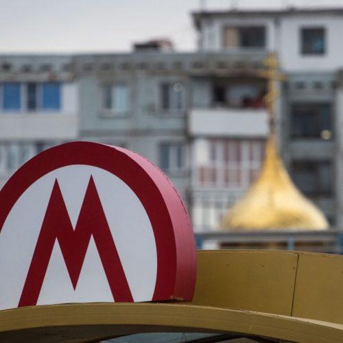 Metro Omsk