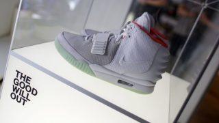 Die Nike Air Yeezy II gehören zu den teuersten Schuhen der Welt, vor allem die rote Variante.
