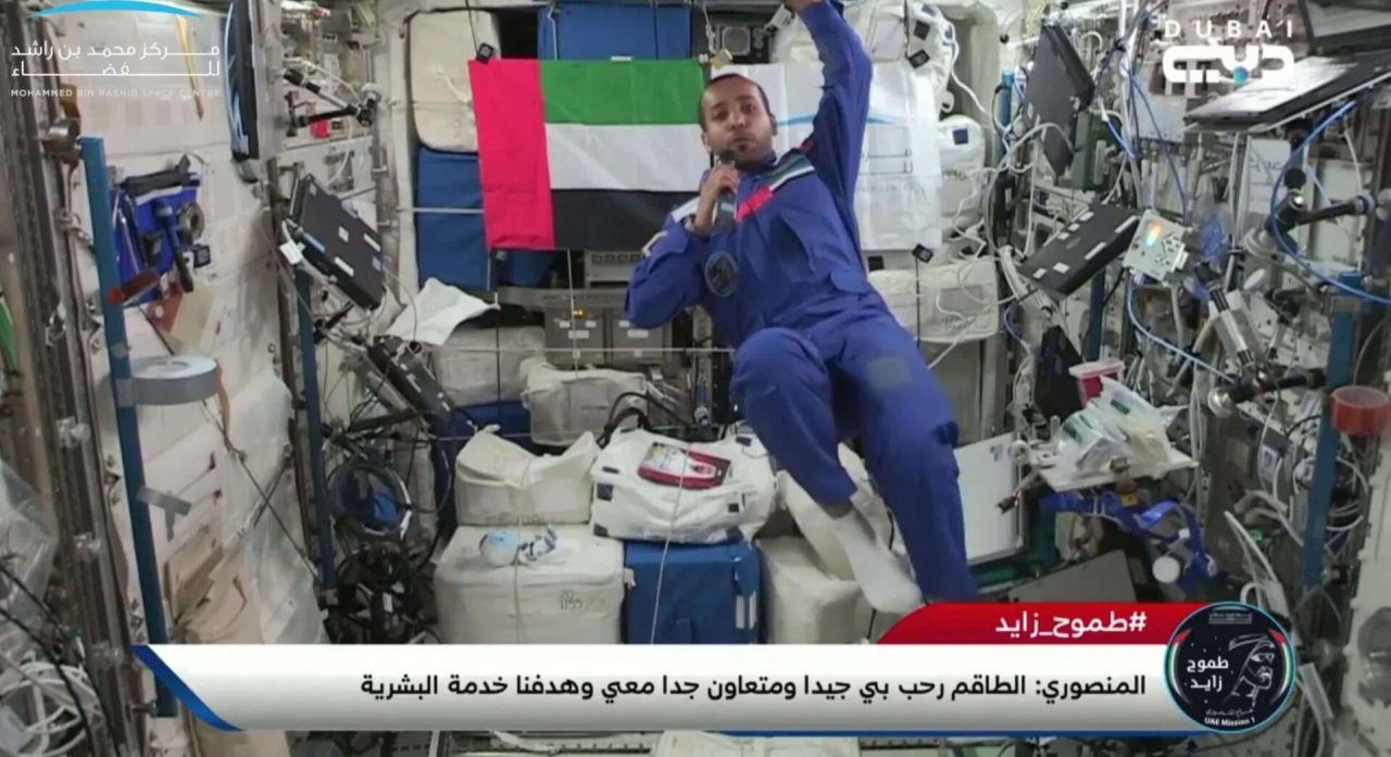 Astronaut Hassa al-Mansuri