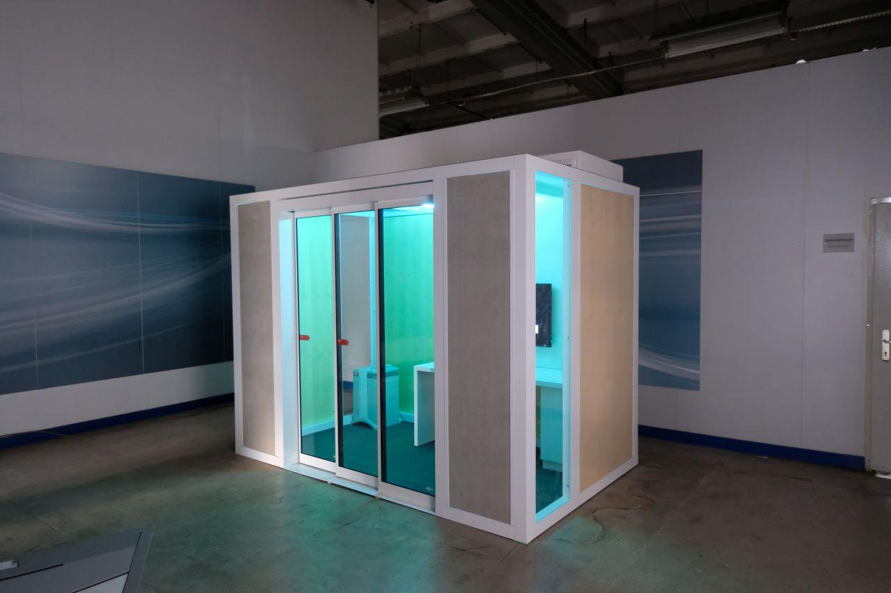 Dieser Raum reinigt sich mit UV-C-Strahlung automatisch.
