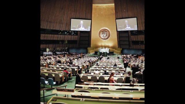 United Nations: Was machen die da eigentlich? - 10s