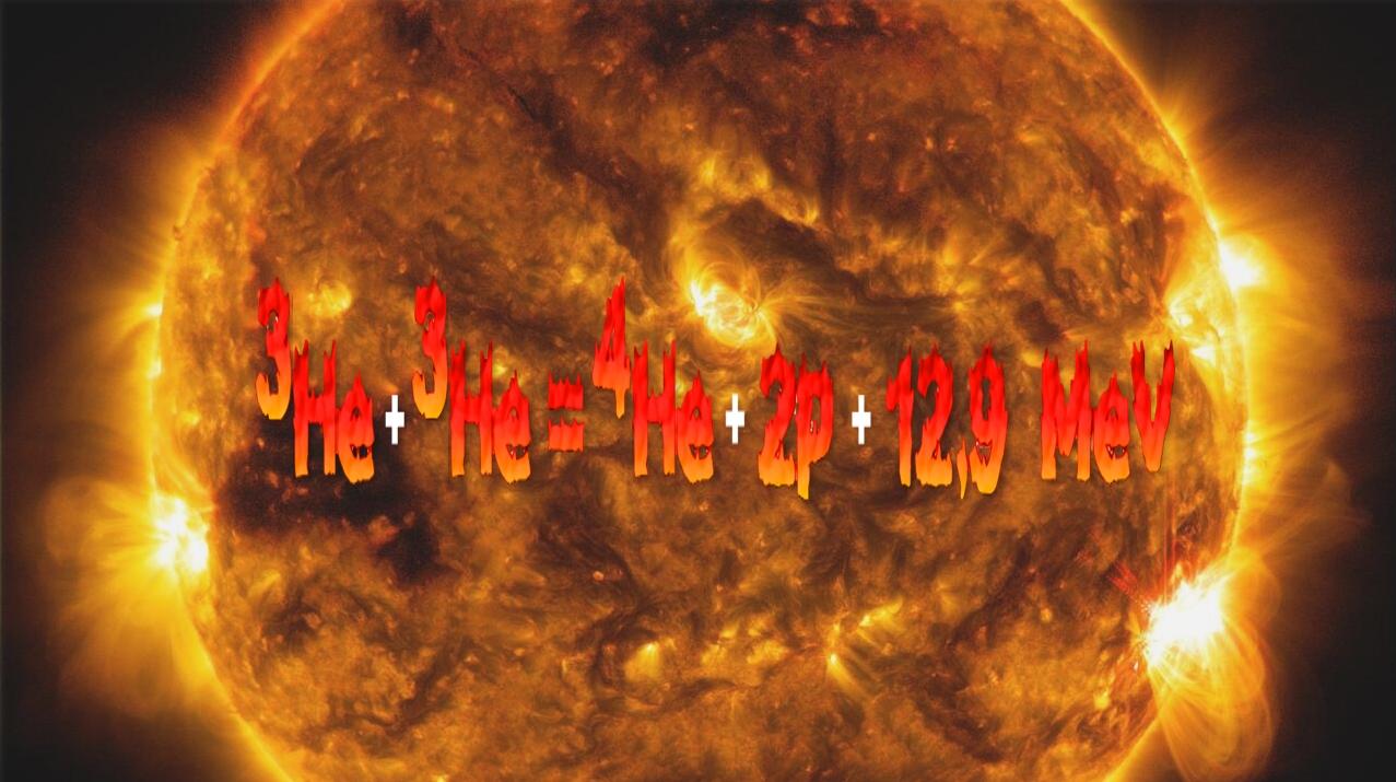Fusionskraftwerk Sonne