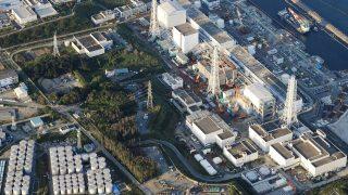 Atomkraftwerk in Fukushima, Japan