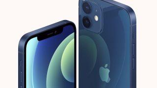Auch das neue iPhone 12 ist mit mit der 5G-Technologie ausgestattet, um im superschnellen Netz zu surfen.
