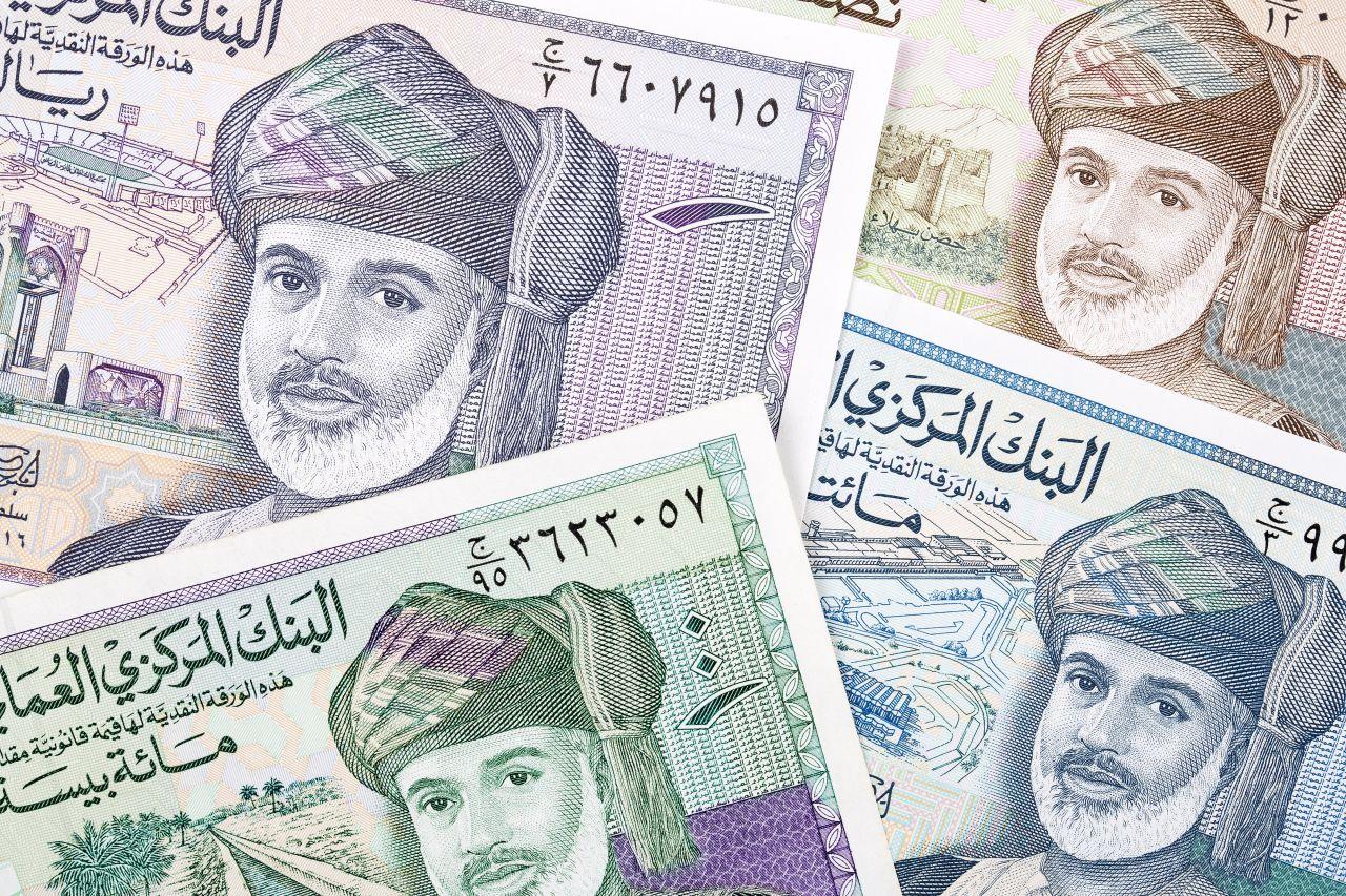Oman Währung