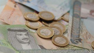 Bahrainische Dinar Währung