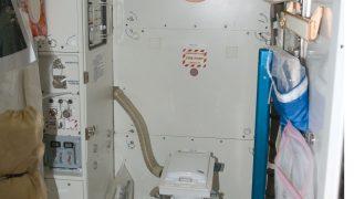 Toilette auf der ISS 2008