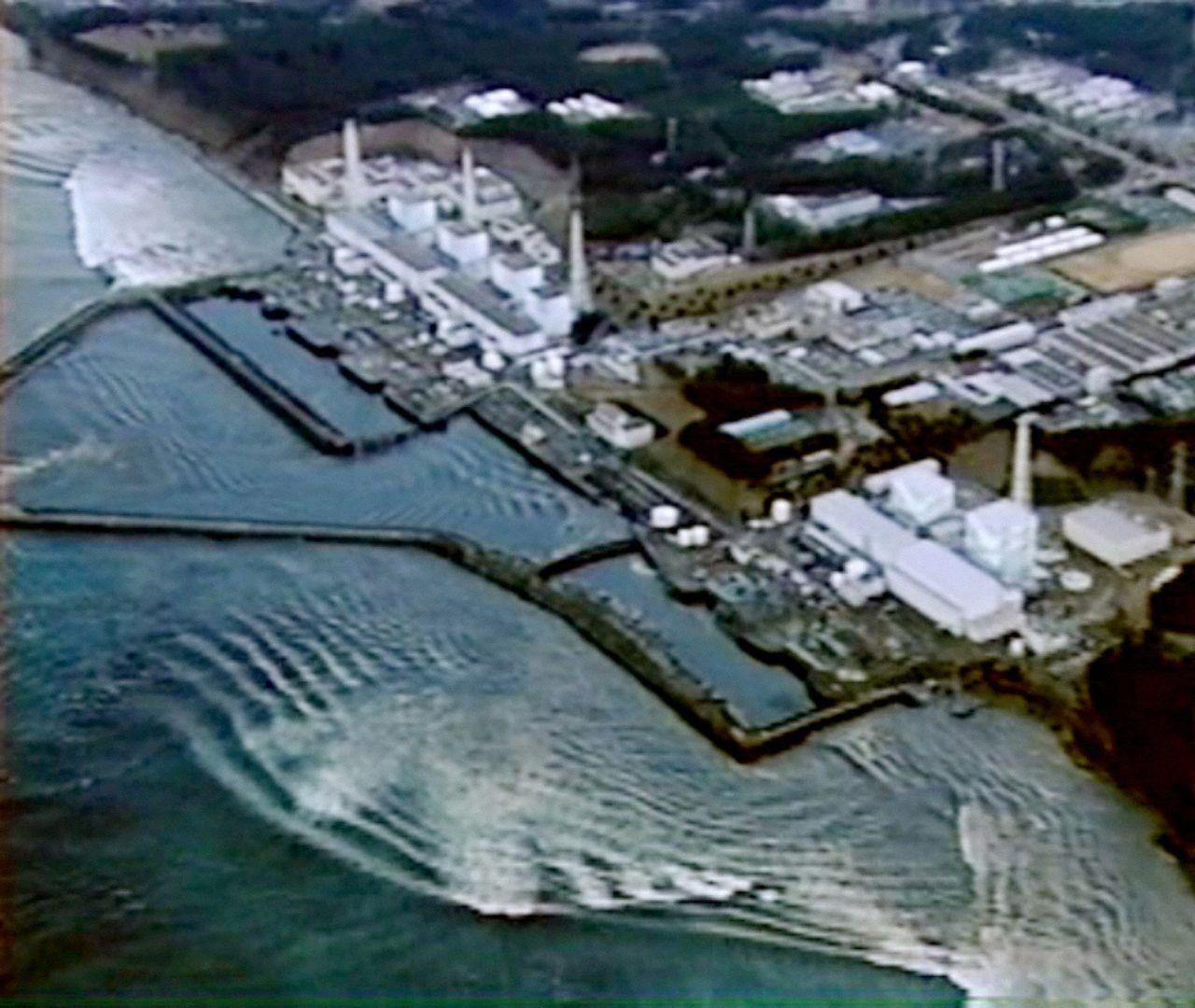 Wellen Fukushima
