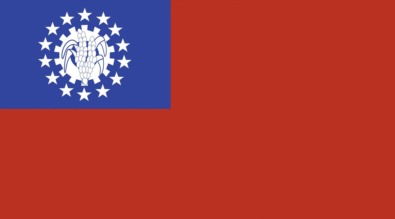 alte Flagge Myanmar