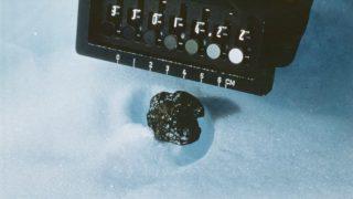 "Erster Mondmeteorit ""Allan Hills 81005"""
