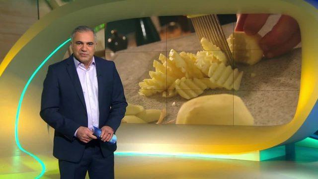 Mittwoch: Kitchen moves Pommes