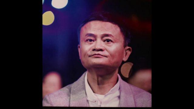 Wer ist Jack Ma? - 10s