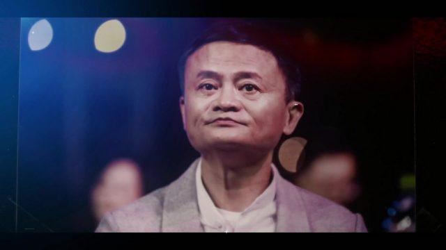 Wer ist Jack Ma?