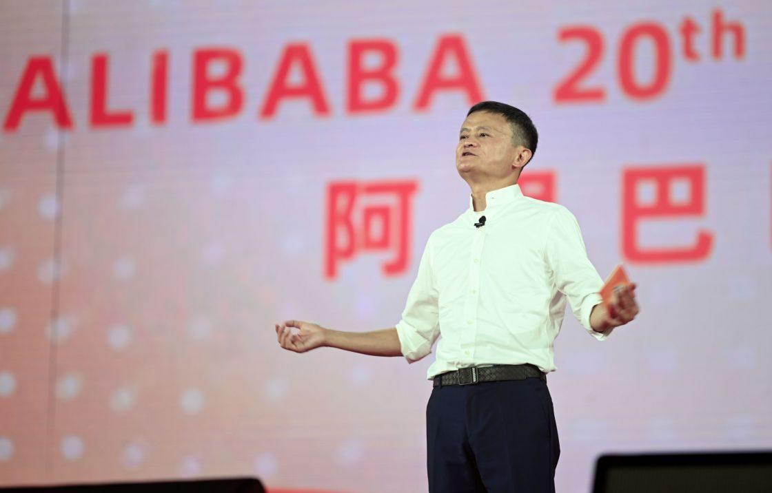 Alibaba: Wer steckt hinter der Plattform - und wie groß ist ihr Einfluss?