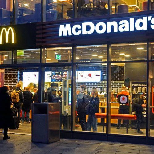 McDonald's ist eine der erfolgreichsten Fast-Food-Ketten. Wir blicken hinter die Kulissen.