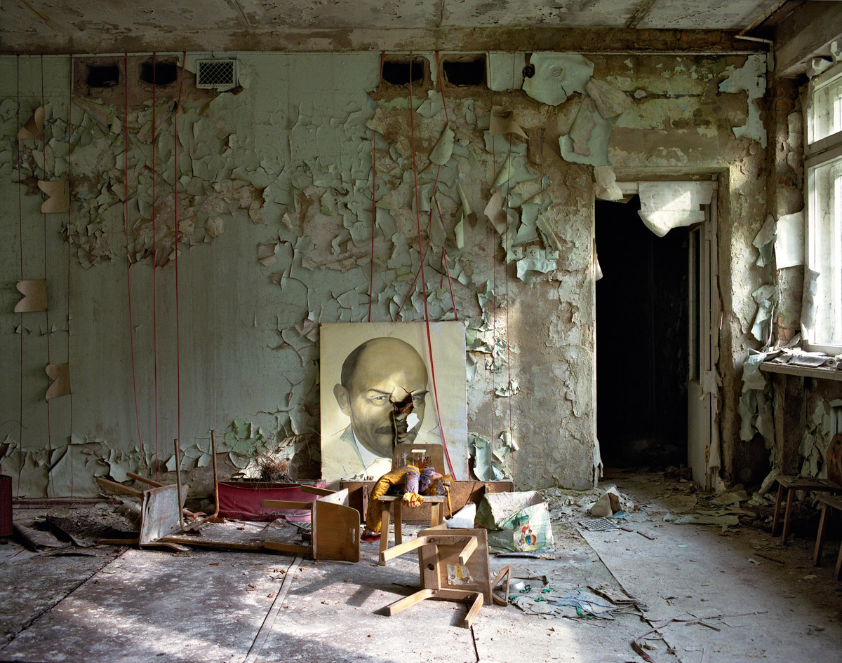 Lenin Kindergarten Tschernobyl Pripjat