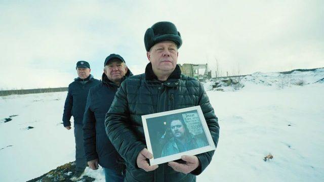 Tschernobyl - Die wahren Helden