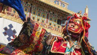 Losar Fest Buddhismus