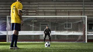 Fußballtor